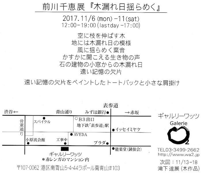 Image 002.jpg