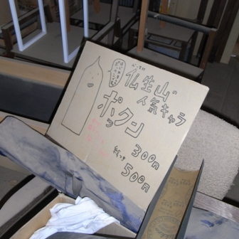 takamatsu 2012 (75).JPG