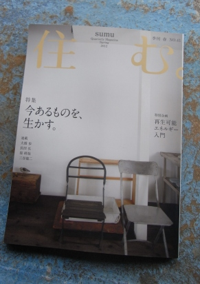 0322  (2).JPG