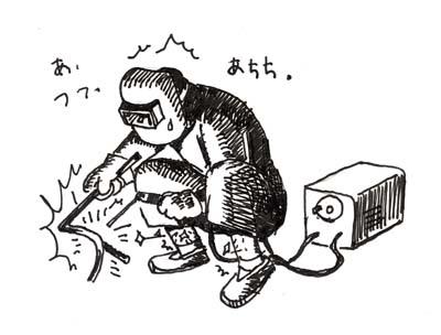 ズボンタケ 4.jpg