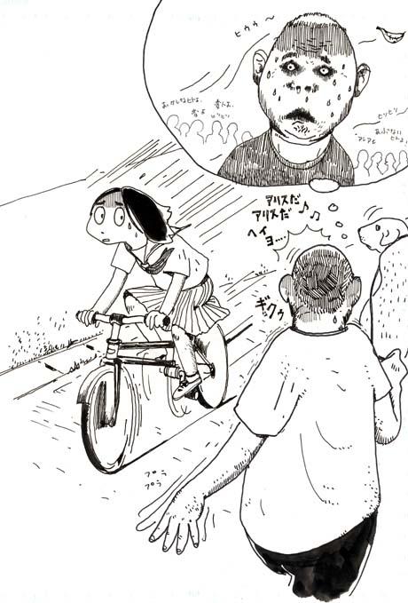 不審メ2.jpg