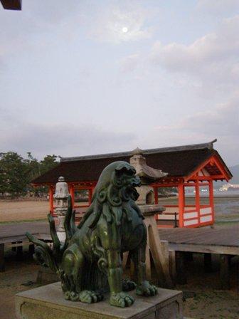 宮島1213 (46).JPG