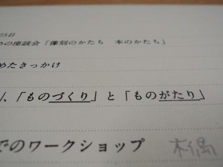 座談会 aaa.jpg