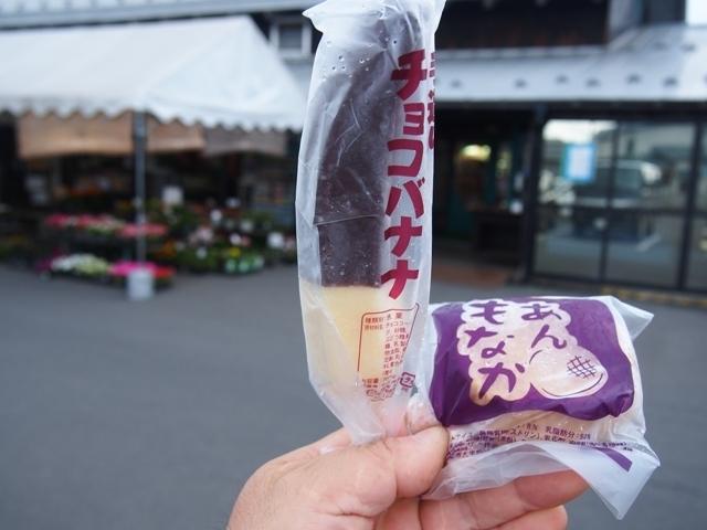 touhoku (235).JPG
